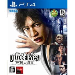 【発売日翌日以降お届け】JUDGE EYES:死神の遺言 PS4 PLJM-16161|yamada-denki