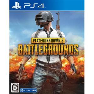 PLAYERUNKNOWN'S BATTLEGROUNDS PS4版 PCJS-81010<b...