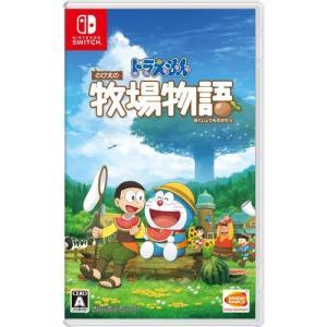 ドラえもん のび太の牧場物語 Nintendo Switch HAC-P-AR3SA|yamada-denki