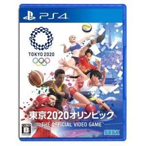 東京2020オリンピック The Official Video Game PS4版 PLJM-16423|yamada-denki