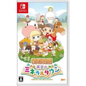 牧場物語 再会のミネラルタウン Nintendo Switch HAC-P-ATJWA・080
