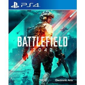Battlefield(TM) 2042 PS4 PLJM-16912 ヤマダデンキ PayPayモール店