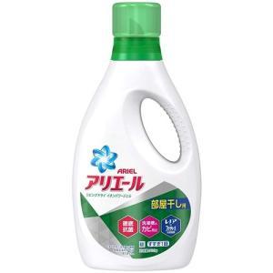 ピーアンドジー(P&G) アリエール 洗濯洗剤 液体 リビングドライ イオンパワージェル 本体  (910g)|yamada-denki