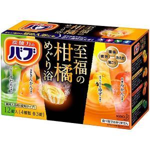 花王 バブ 至福の柑橘めぐり浴 12錠入 入浴剤|yamada-denki