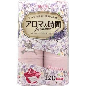 丸富製紙 「アロマの時間」 イングリッシュラベンダー 12ロール/トリプル/17m|yamada-denki