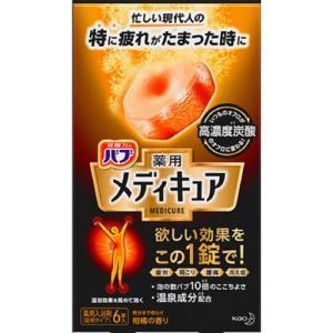 花王(Kao) バブ 薬用 メディキュア 柑橘の香り (70g×6錠) 【医薬部外品】|yamada-denki