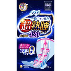 ユニチャーム(unicharm) ソフィ 超熟睡ガードワイドG420 (10枚) yamada-denki