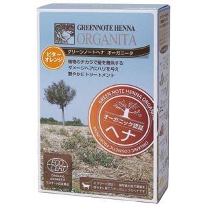 グリーンノート ヘナオーガニータ・ビターオレンジ100g ヘアケア雑貨|yamada-denki