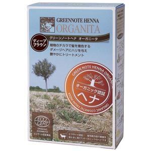 グリーンノート ヘナオーガニータ・ディープブラウン100g ヘアケア雑貨|yamada-denki
