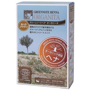 グリーンノート ヘナオーガニータ・サハラブラウン100g ヘアケア雑貨|yamada-denki