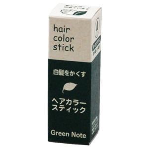 グリーンノート ヘアカラースティックダークブラウン ヘアケア雑貨|yamada-denki