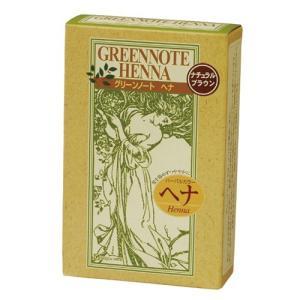 グリーンノート ヘナハーバルカラー・ナチュラルブラウン100g ヘアケア雑貨|yamada-denki
