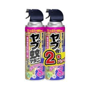 アース製薬 EGヤブ蚊マダニジェット2P アースガーデン|yamada-denki