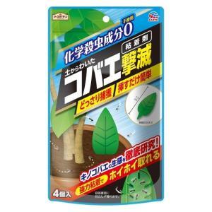 アース製薬 EGコバエ撃滅粘着剤4個 アースガーデン yamada-denki