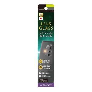 トリニティ Xperia 1 レンズ保護ガラス 光沢 TR-XP1-GLL-CC<br>...