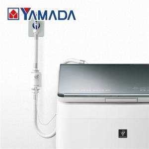 シャープ 抗菌・防臭!毎回の洗濯水に銀イオンをプラス「洗ったのに臭う」をスッキリ解消!簡単装着 銀イオンホース AS-AG1|ヤマダデンキ PayPayモール店