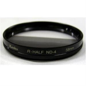 ケンコー 58mm R-Half ND4 フィルター<br>317