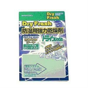 ケンコー ドライフレッシュ ドライフレッシュシートタイプ 2シート入り DF-SH202 yamada-denki