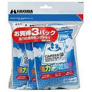 ハクバ KMC-33S 強力乾燥剤 キングドライ 3パック|yamada-denki