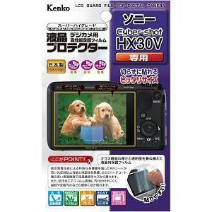 ケンコー デジカメ用高性能保護フィルム  液晶プロテクター ...