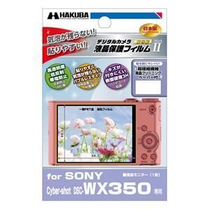 ハクバ DGF2-SCWX350 SONY Cyber-shot DSC-WX350専用 液晶保護フ...