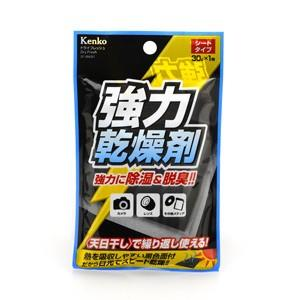 ケンコー DF-BW301 強力乾燥剤 ドライフレッシュ シートタイプ<br>317
