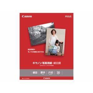 キヤノン SG-201MG30 写真用紙・絹目...の関連商品9