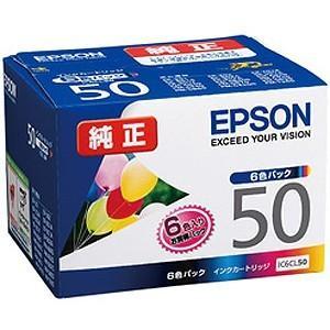 エプソン IC6CL50 【純正】プリンタインク 6色セット