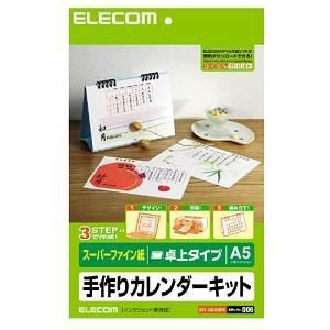 EDT-CALA5WN スーパーファイン紙 カ...の関連商品4