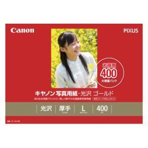 キヤノン GL-101L400 【純正】写真用紙・光沢 ゴールド L判 400枚|yamada-denki