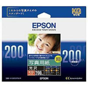 エプソン KKG200PSKR 【純正】KG 写真用紙(光沢・200枚)|yamada-denki