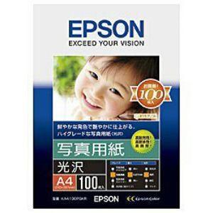 エプソン KA4100PSKR 【純正】A4 写真用紙(光沢・100枚)|yamada-denki