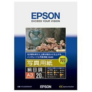 エプソン KA3N20MSHR 写真用紙 絹目調 A3ノビ 20枚|yamada-denki