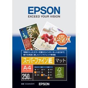 エプソン KA4250SFR 【純正】スーパーファイン紙(A4/250枚)|yamada-denki