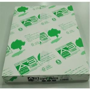 シャープ PPCA3M コピー用紙 A3サイズ  500枚|yamada-denki