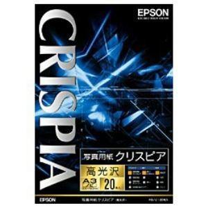 エプソン KA3N20SCKR 【純正】A3ノビ 写真用紙(高光沢 20枚)|yamada-denki