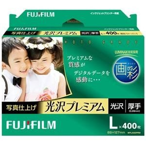 富士フイルム WPL400PRM 画彩  写真仕上げ 400枚(L判サイズ・光沢)|yamada-denki