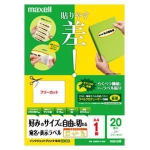J88691V-20A インクジェット マット紙の関連商品3