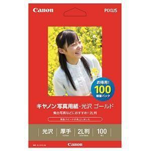 キヤノン GL-1012L100 キヤノン写真用紙・光沢 ゴールド (2L判・100枚)|yamada-denki
