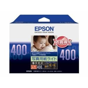 エプソン KL400SLU 【純正】写真用紙ライト 薄手光沢 (L判・400枚)|yamada-denki