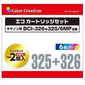 カラークリエイション CCC-325+326W-6P キヤノンBCI-326+325互換エコカートリ...