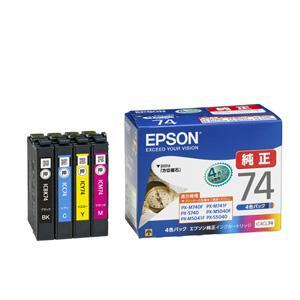 エプソン IC4CL74 純正インクカートリッジ(4色セット)