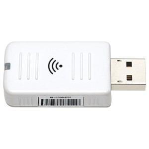 エプソン ELPAP10 無線LANユニット|yamada-denki