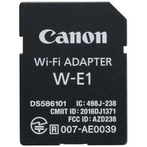 キヤノン W-E1 Wi-Fiアダプター|yamada-denki
