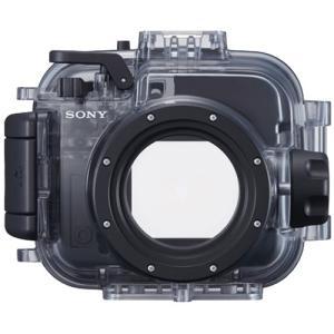 ソニー MPK-URX100A RX100シリーズ用アンダーウォーターハウジング 耐圧水深40m|yamada-denki