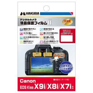 ハクバ DGF2-CAEKX9I Canon EOS Kiss X9i / X8i / X7i 専用 液晶保護フィルム|yamada-denki