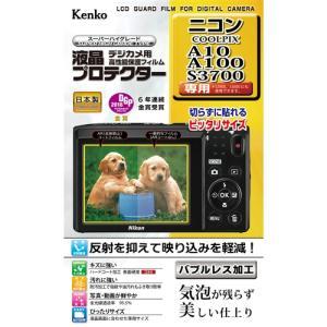 ケンコー KLP-NCPA10 ニコン COOLPIX A10/A100/S3700 用 液晶プロテ...