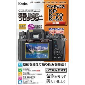 ケンコー KLP-PEKP ペンタックス KP / K-70 / K-S2 用 液晶プロテクター