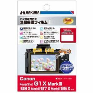 ハクバ DGF2-CAG1XM3 Canon PowerShot G1 X MarkIII / G9...