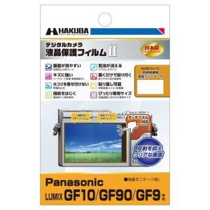 ハクバ DGF2-PAGF10 Panasonic LUMIX GF10/GF90/GF9専用 液晶...